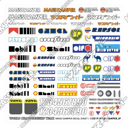 Mass Damper Decal Sheet I: Racing Non-Logos