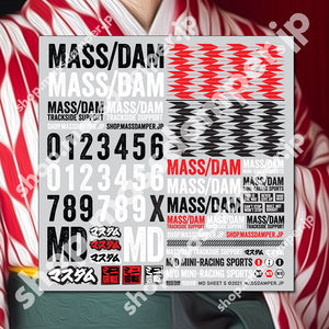 Mass/Dam Decal Sheet S: Yagasuri