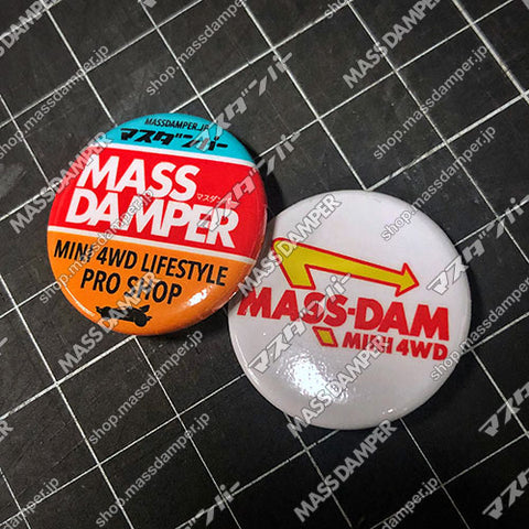 Mass Damper Button Set
