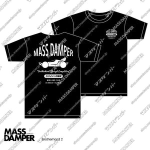 Mass Damper Brotherhood 2 T-Shirt - Black Special