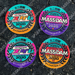 Mass/Dam 2020 Circle Sticker Set - 4 Pack