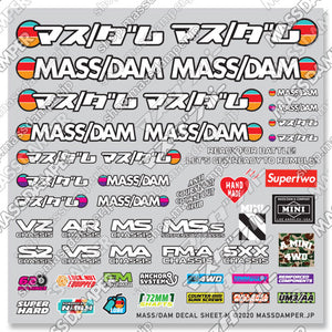 Mass/Dam Decal Sheet M: Tricolor Collection