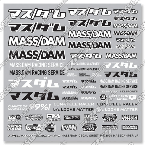 Mass/Dam Decal Sheet P: Black & White