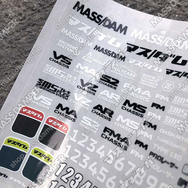 Mass/Dam Decal Sheet Q: Essentials