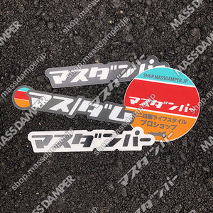 Mass Damper Katakana Sticker Set - 4 Pack