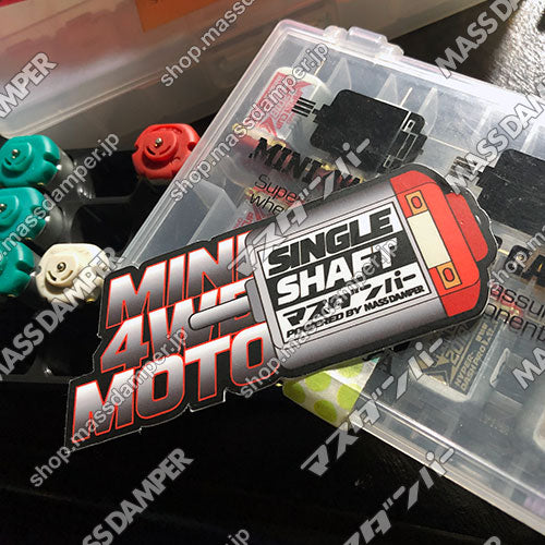 LIMITED Mass/Dam Motor Sticker Set Mk.2 - 2 Pack
