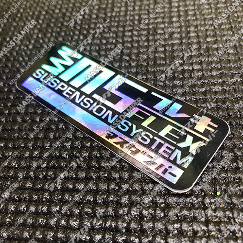 LIMITED Mass/Dam MS Suspension [MSフレキ] Hologram Sticker
