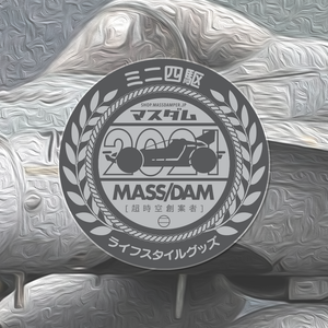 Mass/Dam Low Vis Medallion Sticker
