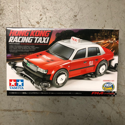 Tamiya Mini 4WD Hong Kong Racing Taxi