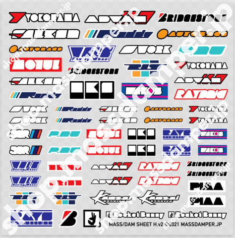 Mass/Dam Decal Sheet H.v2: JDM Non-Logos Mk.2