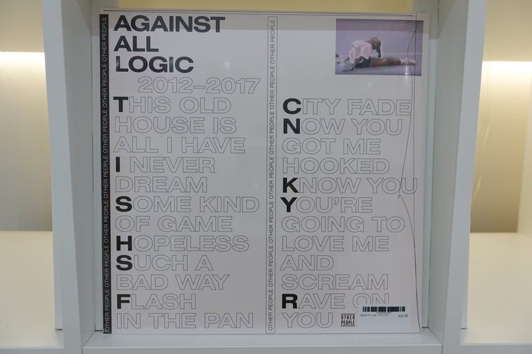 Against All Logic 2012-2017 2LP Nicholas Jaar Other People OP048 2018 Electronic House Deep House Tech House Vinilo Blue Sky Musica
