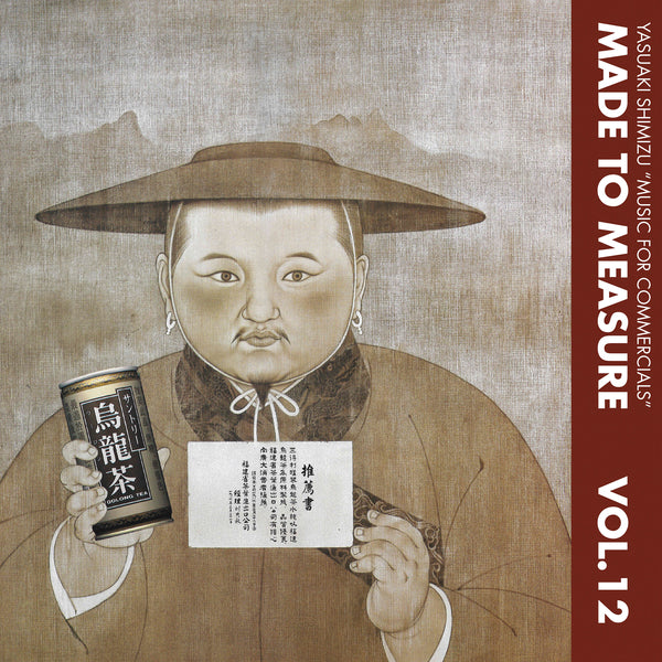 "Yasuaki Shimizu Music For Commercials Made To Measure Vol 12 Vinyl 1x 12"" LP"