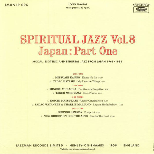 Various Artists - Spiritual Jazz 8: Japan