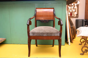 1920's Carved Mahogany Side Chairs (2)