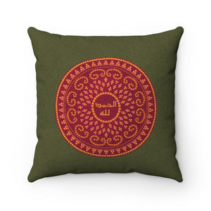 Alhamdolilah  Square Pillow Case (pillow not included)