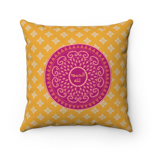 Alhamdolilah Polyester Square Pillow Case (Pillow not included)