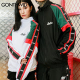 Ribbon Color Block Patchwork Full Zip Track Jackets