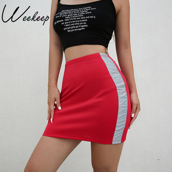 High Waist Side Patchwork Skirt