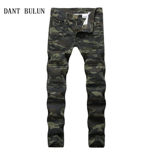 Camouflage Slim Fit Skinny Motocycle Denim