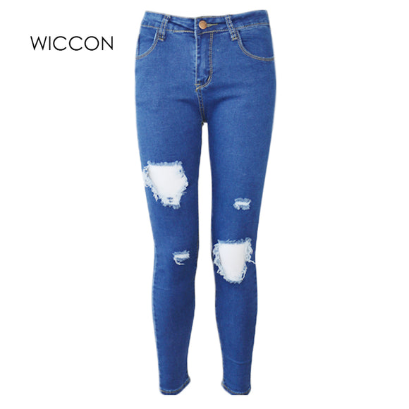 Vintage High Waist Skinny Denim Jeans