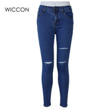 Elasticity skin high waist Pencil Denim Pants
