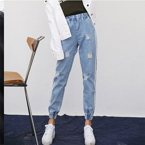 Casual Denim High Waist Ripped Jean White Striped Side