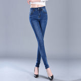 Elegant skinny denim slim pencil pants