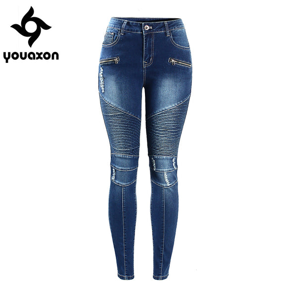 Motorcycle Biker Zip Mid High Waist Stretch Denim
