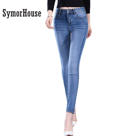 Plus Size Stretch Skinny High Waist Jeans