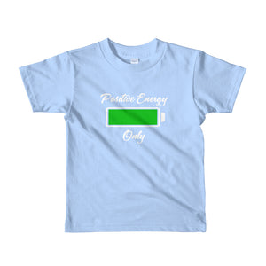 P. E. O. (2-6yrs) Short sleeve kids t-shirt(W)