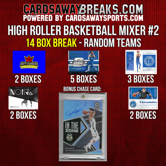 High Roller Basketball Mixer (14 Box) - RANDOM TEAMS #2 (Giannis Auto SP/49 Chase Card)