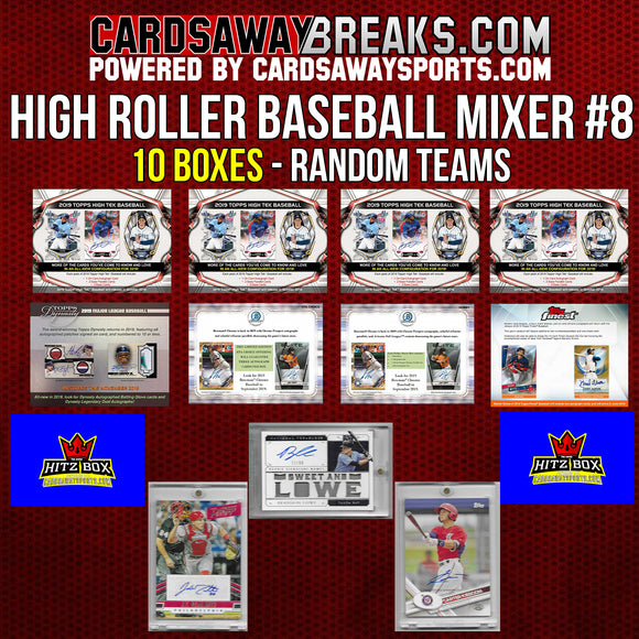 High Roller Baseball Mixer (10 Box) - RANDOM TEAMS #8 (3 CHASE CARDS +$100 GIFT CARD) [RELEASES 11-13-19]