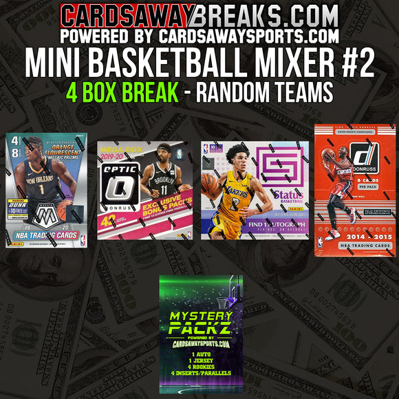 Mini Basketball Mixer (4 Box) - RANDOM TEAMS #2