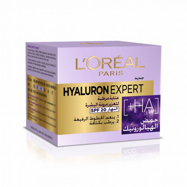 L'Oréal Paris Hyaluron Expert Replumping Moistuizing Day Cream 50ML