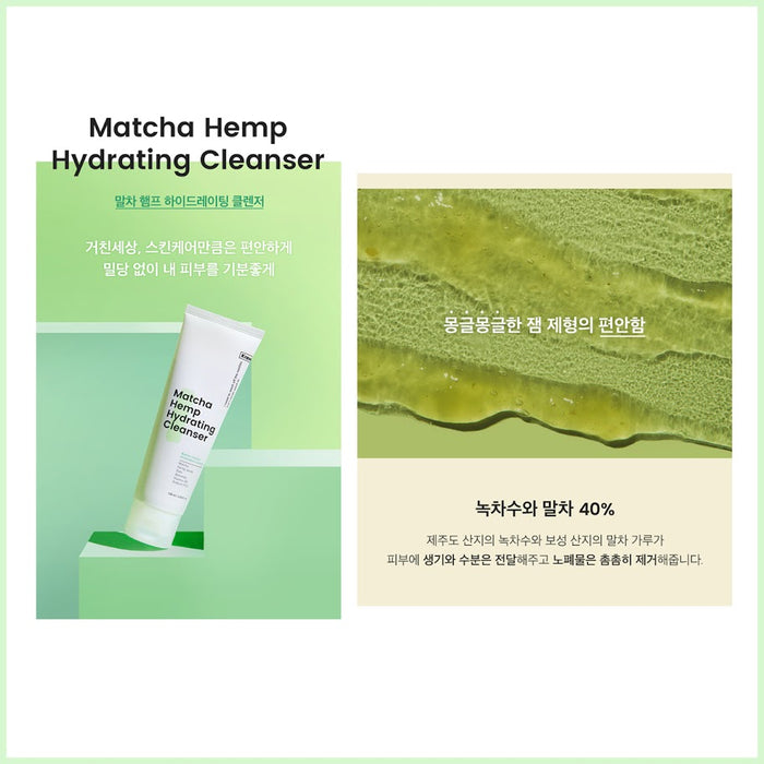 [Krave Beauty] Matcha He·mp Hydrating Cleanser (120ml)