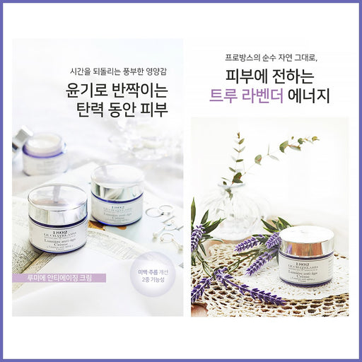 1802 LE CHATELARD Lumie Anti-Aging Cream 50ml