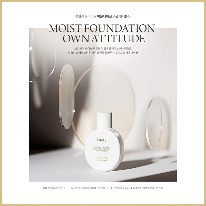 [Huxley] Moist Foundation Own Attitude 30ml