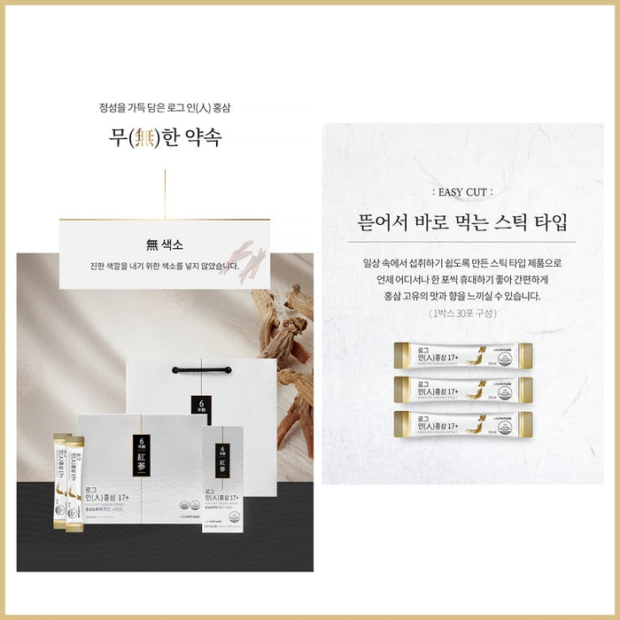 [Log Nature]Log People Korean 6 Years Red Ginseng Ginsenoside17+ Red Ginseng Extract Stick 10ml x 30