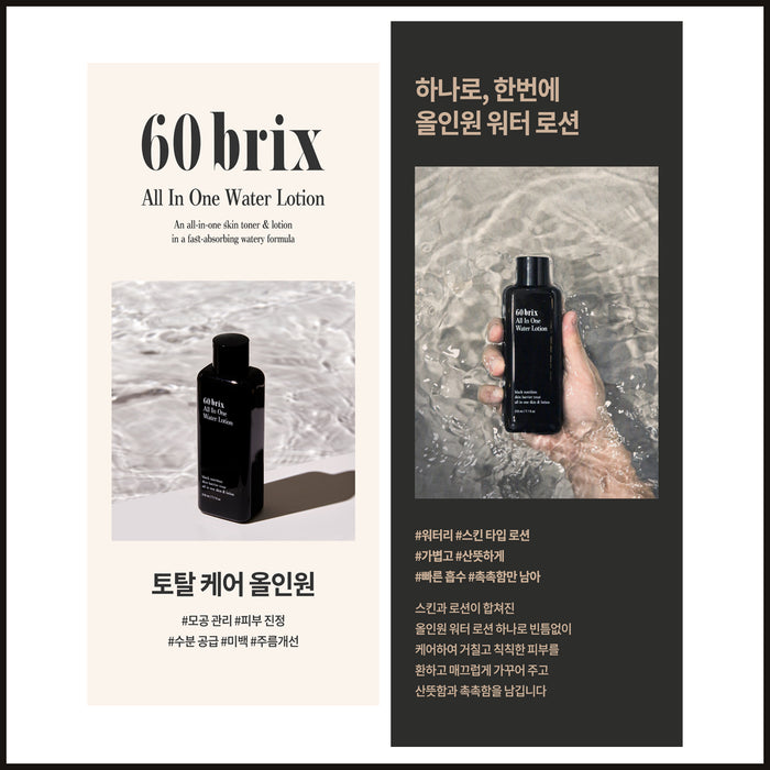 Manyo Factory 60brix All-in-One Water Lotion 210ml For men ,skin Toner+Lotion