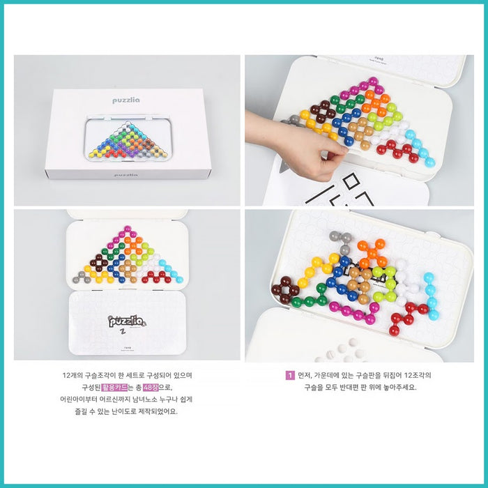 [Puzzlia] Jumbo ball puzzle triangle for toddlers