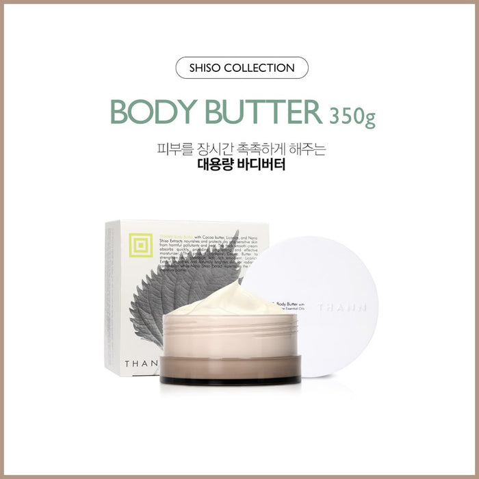 THANN SHISO Body Butter 350g