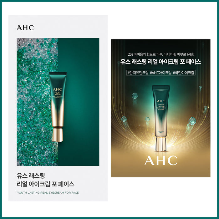 AHC Youth Lasting Real Eye Cream For Face 30ml x5EA