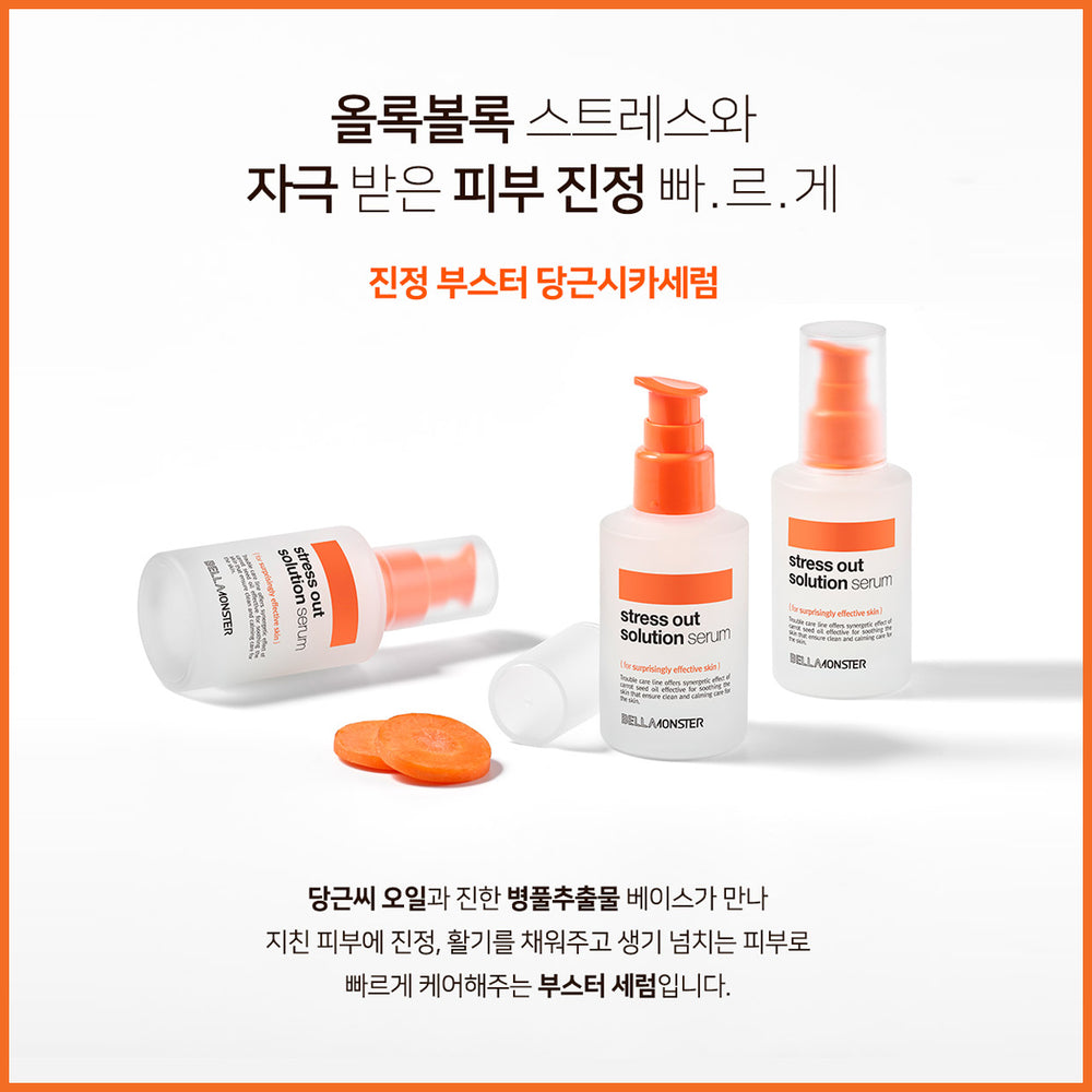 [BELLA MONSTER] Skin Soothing Booster Cica Stress out Carrot Serum Moisturizing 50ml