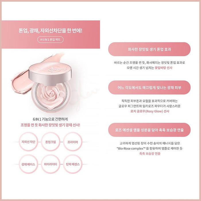 [Missha]Glow Tone Up Rose Pact 11g SPF50+ PA++++ wrinkle improvement Brilliance UV protection Primer