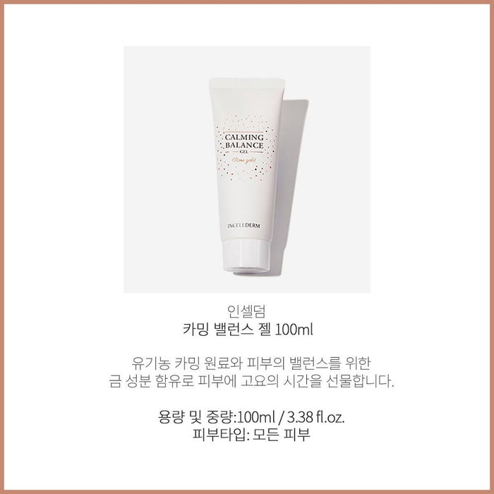 [INCELLDERM] Calming Balance Gel 100ml Moisture Soothing Maintain Skin Balance