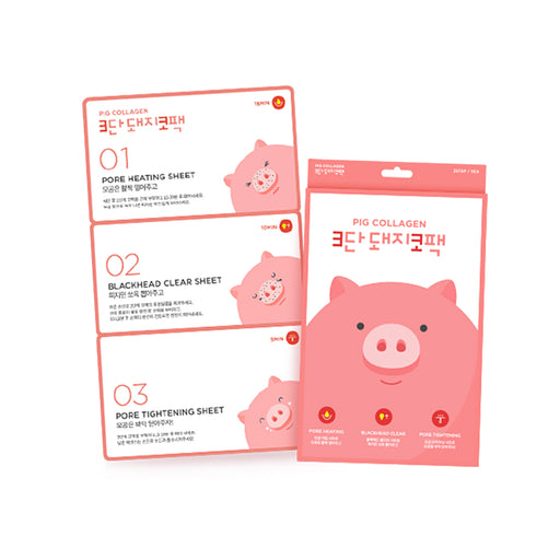 nose pack, sebum, cleaning pore, remove sebum, pore patch