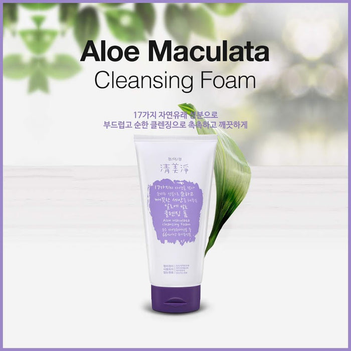 [Cheong Mi Jeong]Aloe Maculate Cleansing Foam 200ml