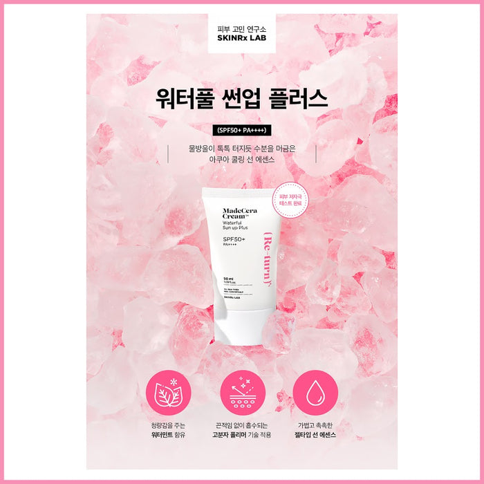 [SKINRx LAB]Madecera Cream Waterful Sunup Plus SPF 50+ PA++++ 50ml