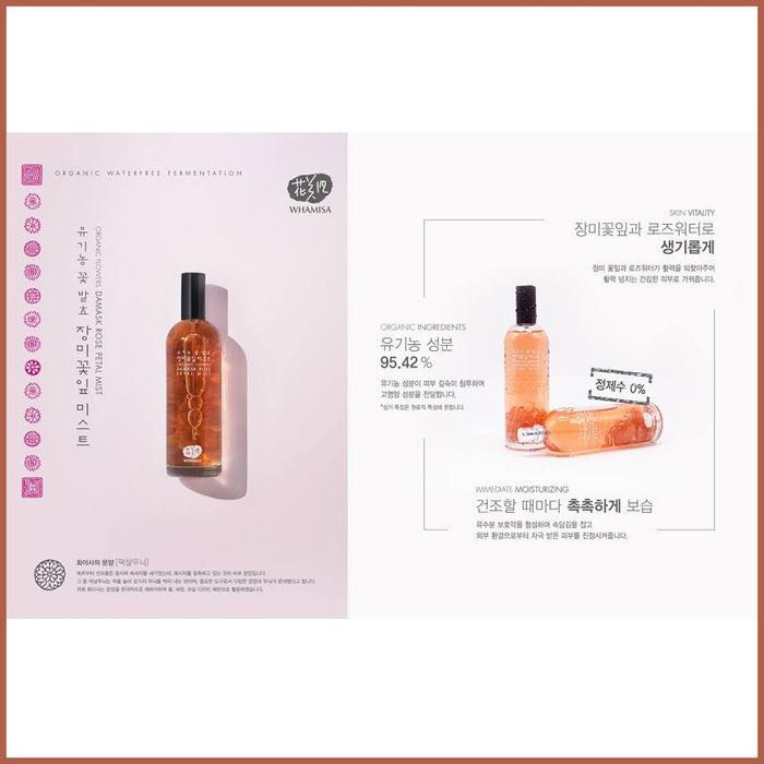 Hwamisa Organic Flower Fermented Rose Petal Mist 100ml Prevent Spots And Blemishes Moisturizing
