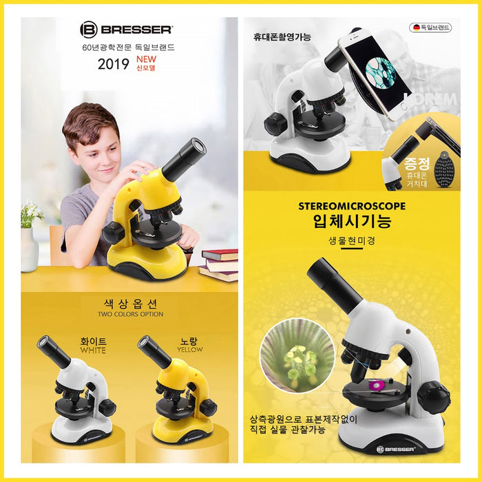 Germany Bresser Childrens Science Microscope Mobile Phone Shooting Possible Stereoscopic Function